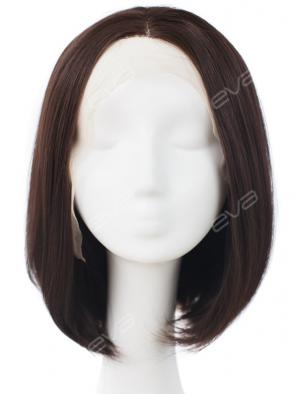 Fuscous Brown Straight Bob Synthetic Lace Front Wig